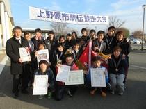 上野原キャンパスの陸上競技部が上野原市駅伝で優勝しました!