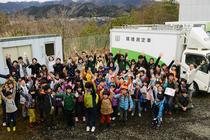 「大学遠足に行こう―上野原キャンパスからのご招待―」に足立区内の小学生が参加しました!