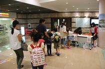 TEIKA English Day in Senju が開催されました