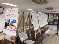 ノーベル賞受賞に貢献した大隅萬里子教授のパネル展を上野原キャンパスで開催しています