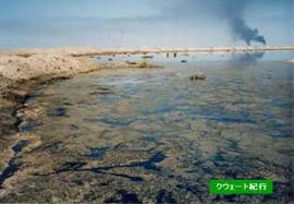 オイルレークと火災を起こしている油田