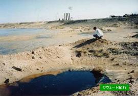 オイルレーク岸辺の土をサンプリング