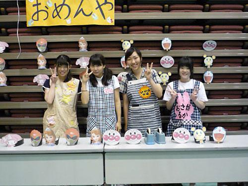 帝京科学大学 市内保育所「夏祭り」に園行事体験活動として参加 #01