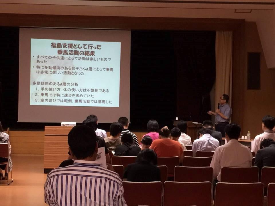 帝京科学大学 ホースセラピーミーティングの講師を務めてきました #00