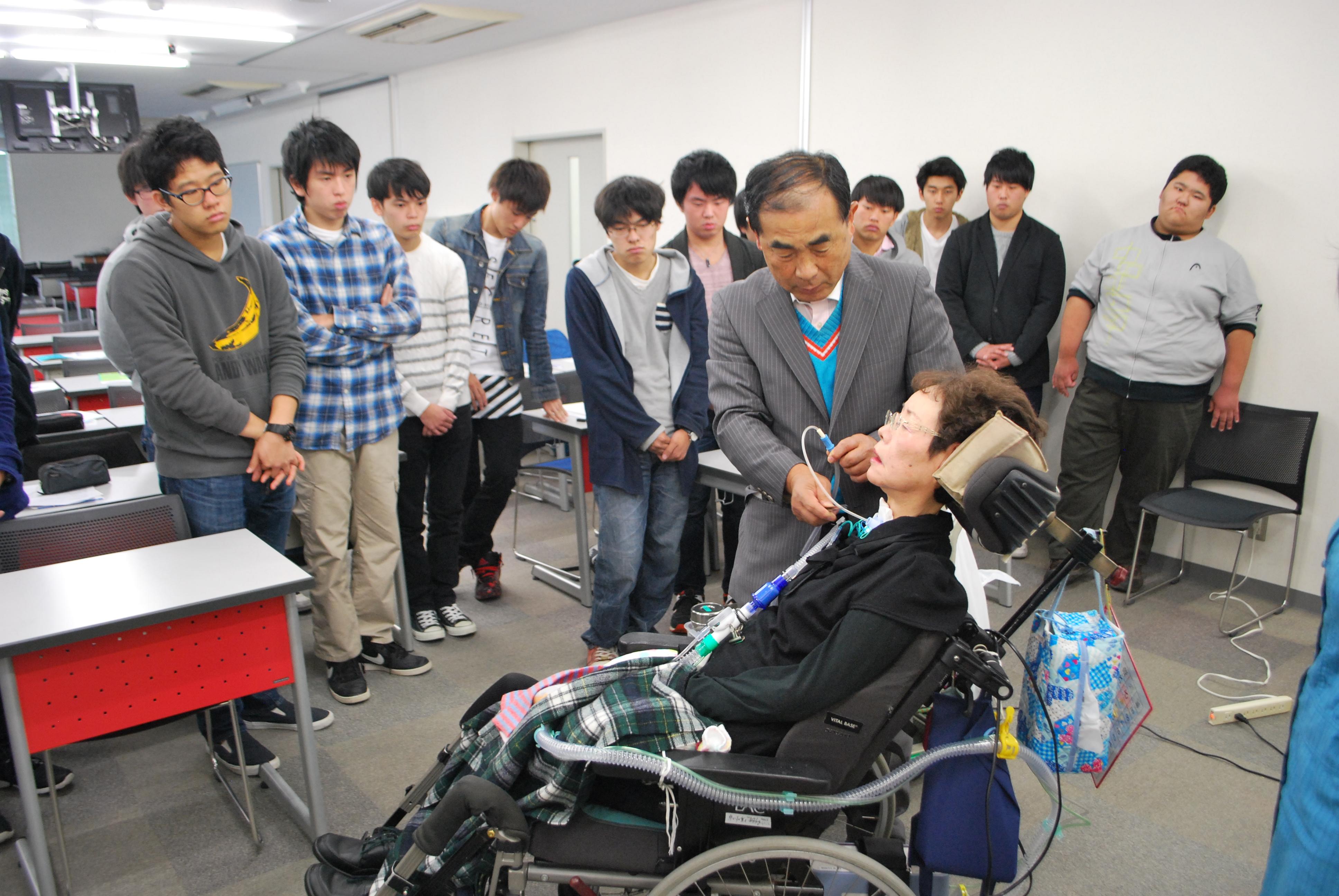 帝京科学大学 ALS当事者の授業 #02