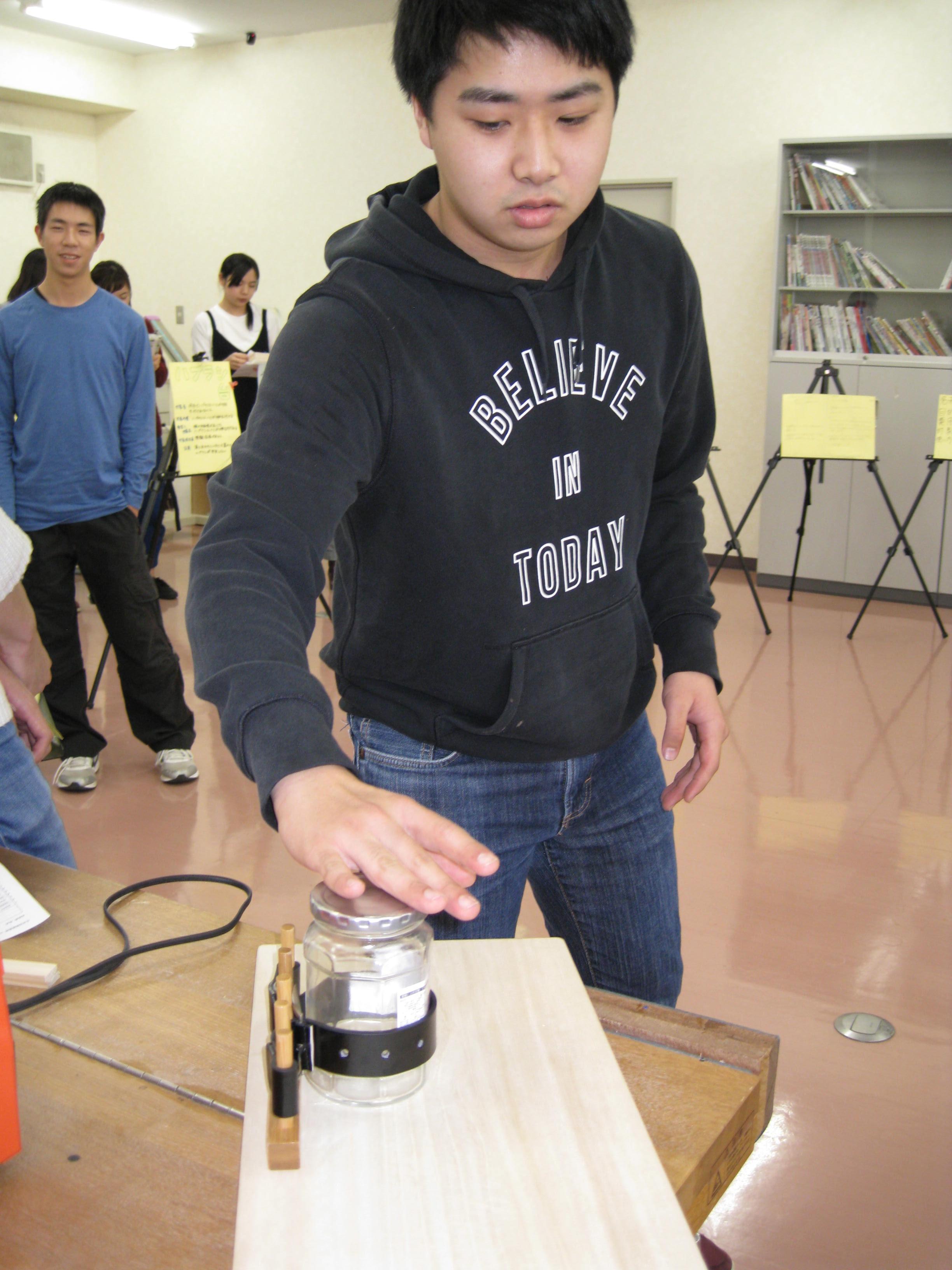 帝京科学大学 自助具発表会 #01