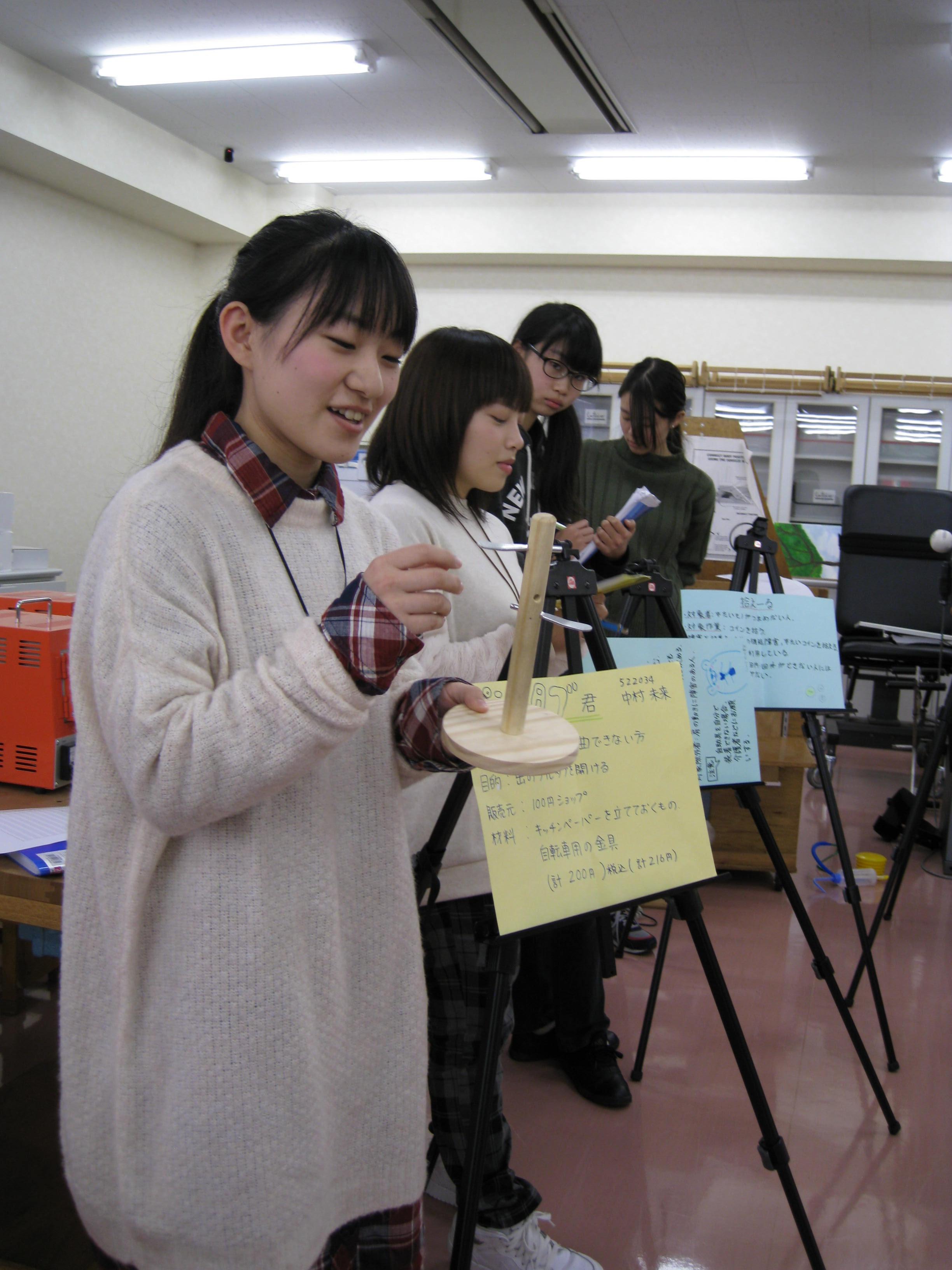 帝京科学大学 自助具発表会 #02