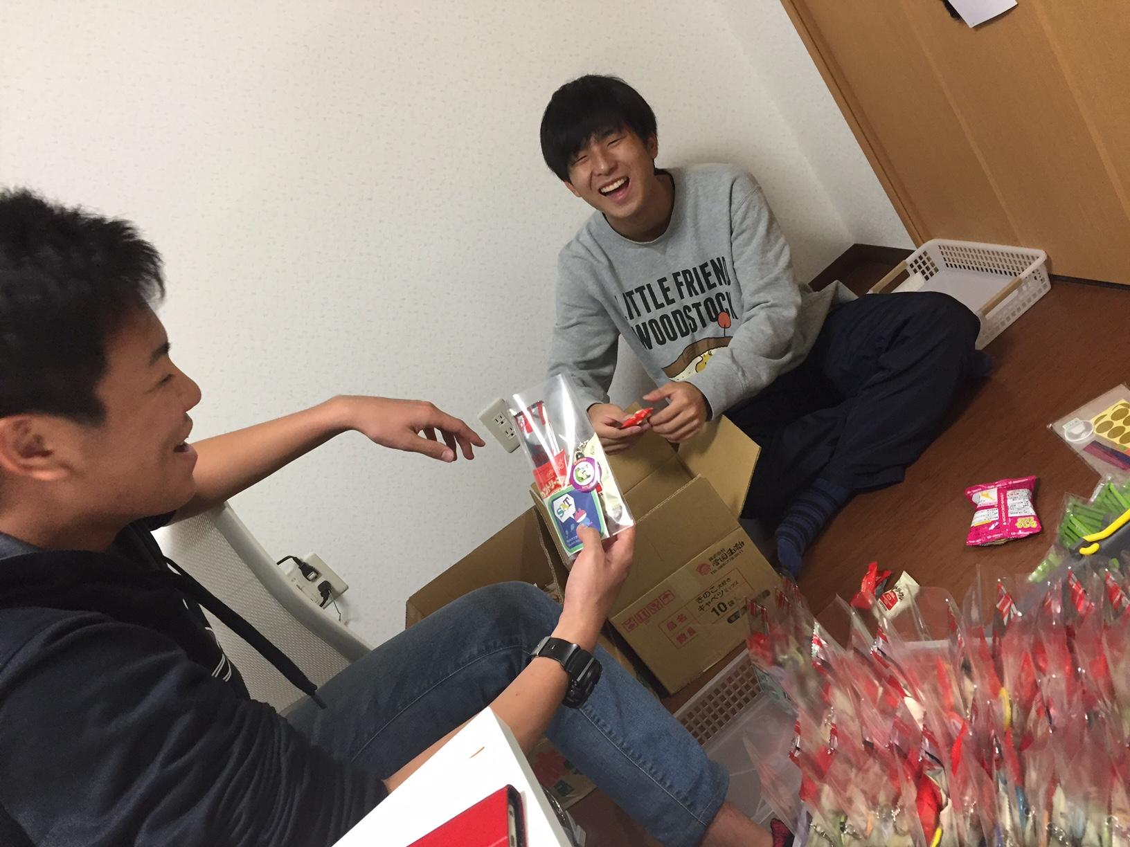 帝京科学大学  11月13日、東綾瀬公園でオフスクールパークを開催します! #00