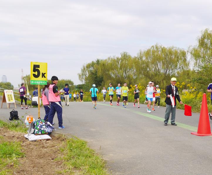 帝京科学大学 「タートルマラソン国際大会in足立」に救護&託児所スタッフとして 参加しました! #07