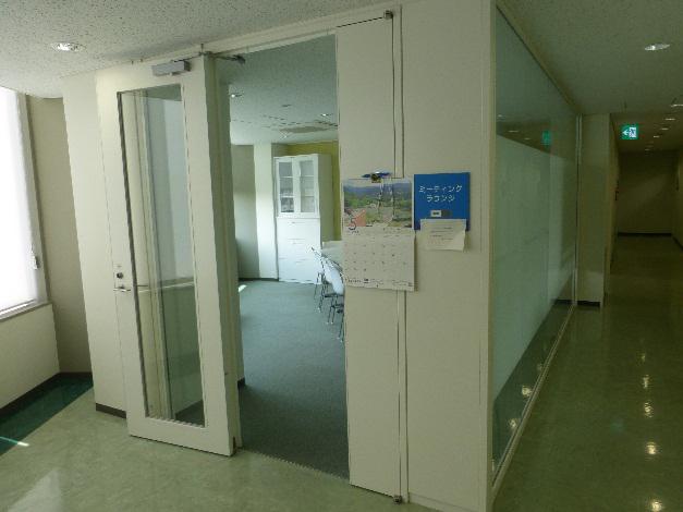 帝京科学大学 カレッジインターンシップ #05