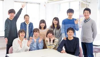 オープンキャンパス・学校説明会・学校授業見学