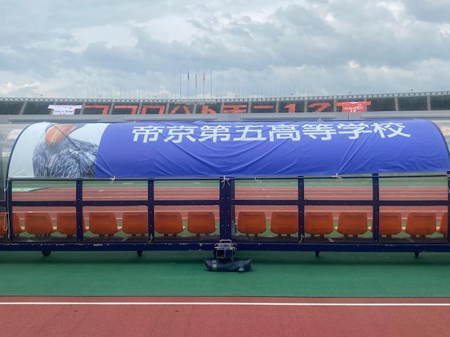 愛媛FCベンチ.jpeg