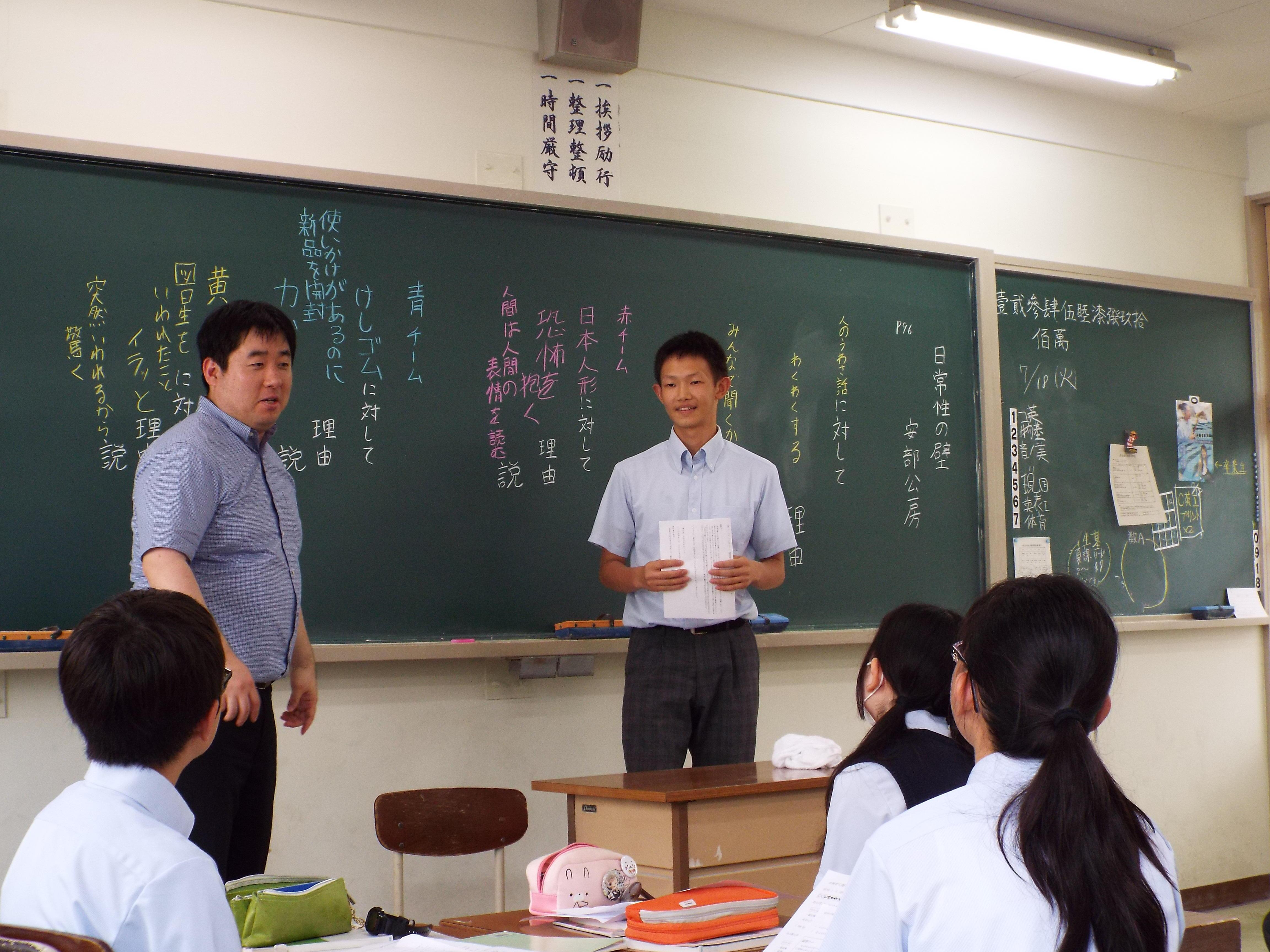 TOMISU NOW | 学校法人 帝京科...
