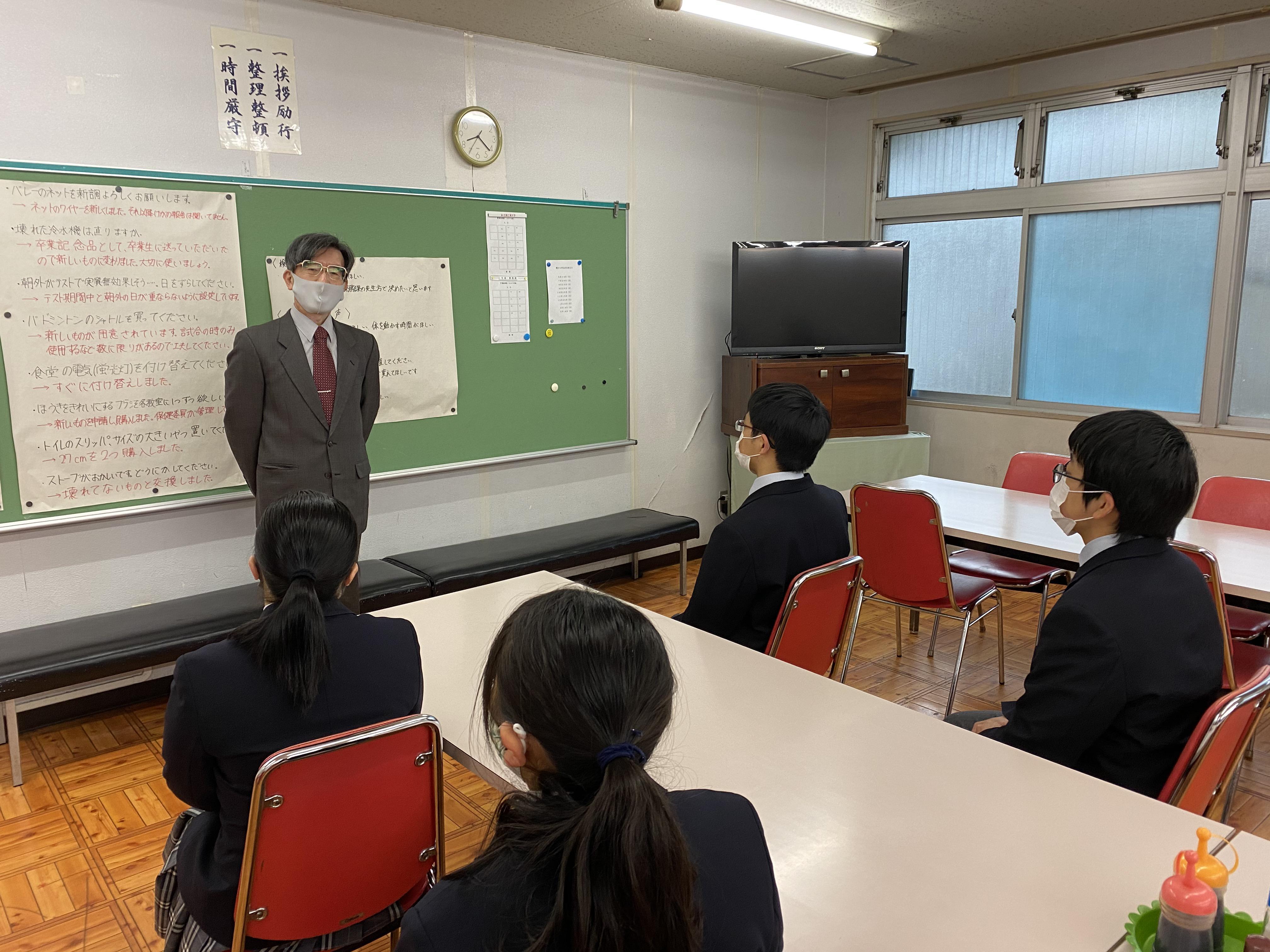 科学 大学 ホームページ 帝京