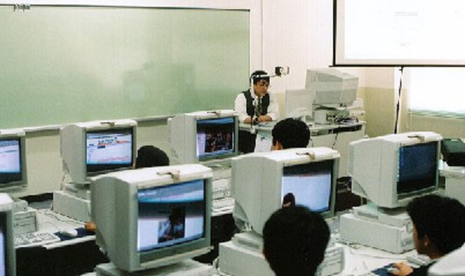 帝京第五高等学校
