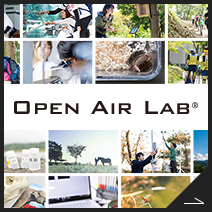 Open Air Lab